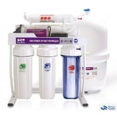 5-и стадийная система очистки воды с насосом производительность: 60 GPD мембрана CSM + рама GRANDO 5+(RO905-550BP-EZ-S)