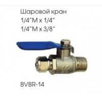 """BVBR-14 Шаровой кран 1/4""""х 1/4"""""""