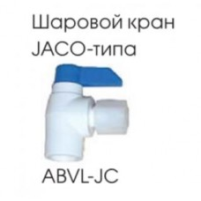 ABVL-JC Aquapro Шар. кран накопительной емкости RO-систем